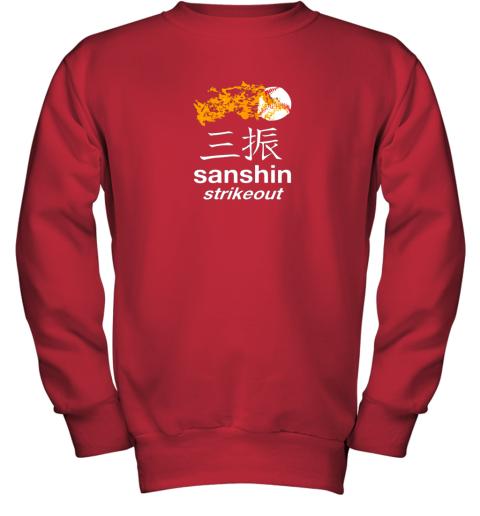 nqbx japanese baseball team shirt strikeout kanji flashcard youth sweatshirt 47 front red