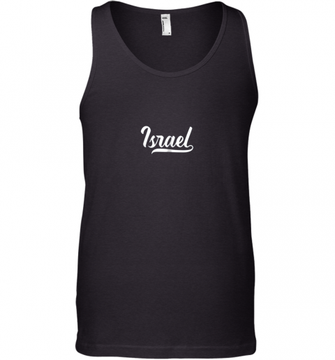 Israel Baseball National Team Fan Cool Jewish Sport Tank Top