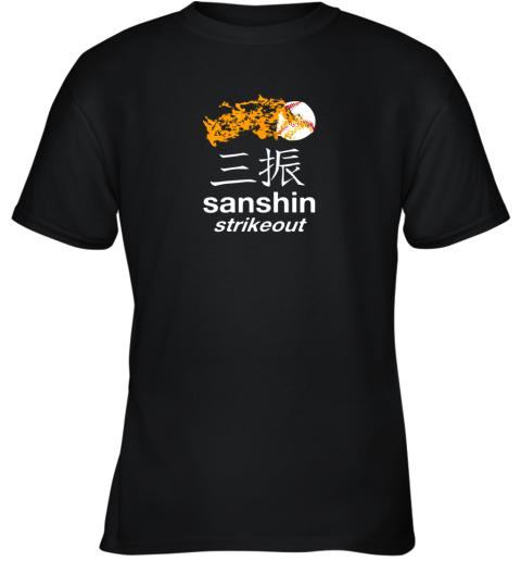 Japanese Baseball Team Shirt STRIKEOUT Kanji Flashcard Youth T-Shirt