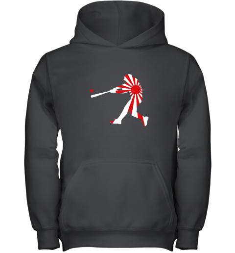 Japan Baseball Shirt JPN Batter Classic Nippon Flag Jersey Youth Hoodie