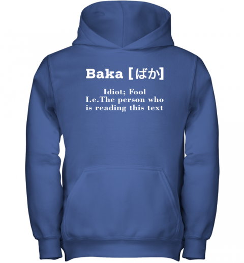 5pyu a man who makes trouble quotes chinua achebe things fall apart shirts youth hoodie 43 front royal