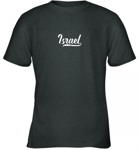jv2n israel baseball national team fan cool jewish sport youth t shirt 26 front dark heather