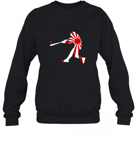 Japan Baseball Shirt JPN Batter Classic Nippon Flag Jersey Sweatshirt