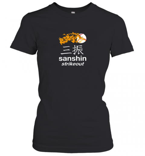 Japanese Baseball Team Shirt STRIKEOUT Kanji Flashcard Women's T-Shirt