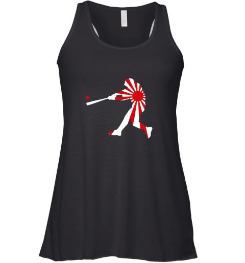 Japan Baseball Shirt JPN Batter Classic Nippon Flag Jersey Racerback Tank