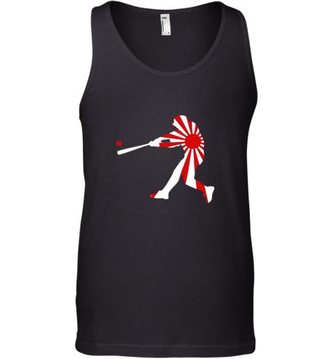 Japan Baseball Shirt JPN Batter Classic Nippon Flag Jersey Tank Top