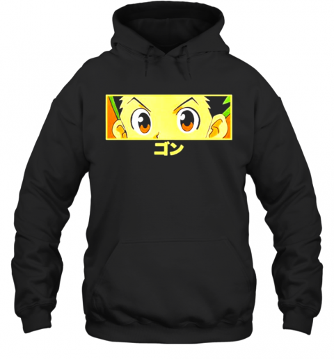 Limited Edition Hypland X Hunter X Hunter Gon Eye Hoodie