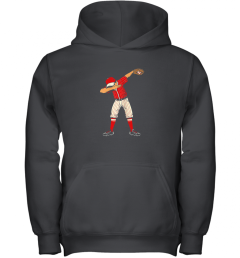 Dabbing Baseball Catcher Gift Shirt Kids, Men, Boys BZR Youth Hoodie