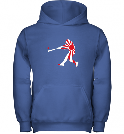 4xnq japan baseball shirt jpn batter classic nippon flag jersey youth hoodie 43 front royal
