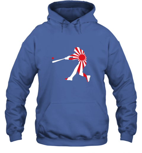 xlvo japan baseball shirt jpn batter classic nippon flag jersey hoodie 23 front royal