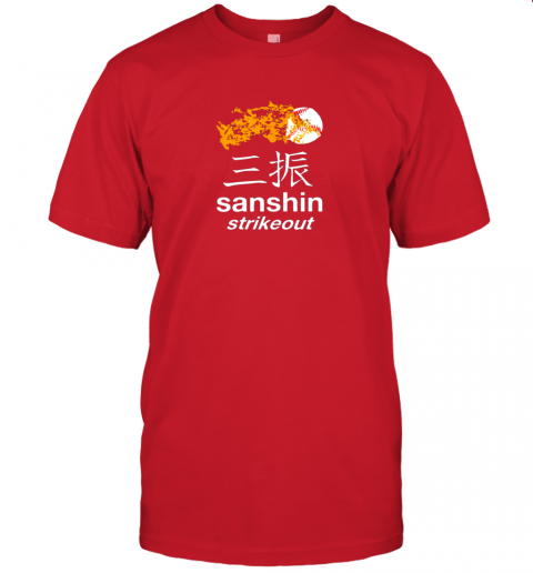 cpek japanese baseball team shirt strikeout kanji flashcard jersey t shirt 60 front red