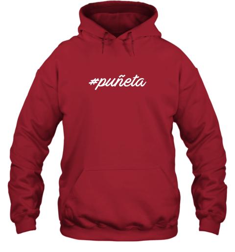 r5tt puerto rico baseball phrase hoodie 23 front red