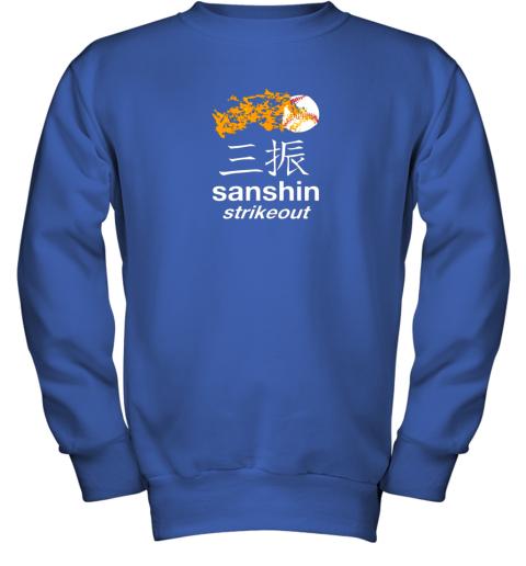 nqbx japanese baseball team shirt strikeout kanji flashcard youth sweatshirt 47 front royal
