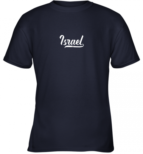 jv2n israel baseball national team fan cool jewish sport youth t shirt 26 front navy