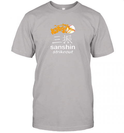 cpek japanese baseball team shirt strikeout kanji flashcard jersey t shirt 60 front ash