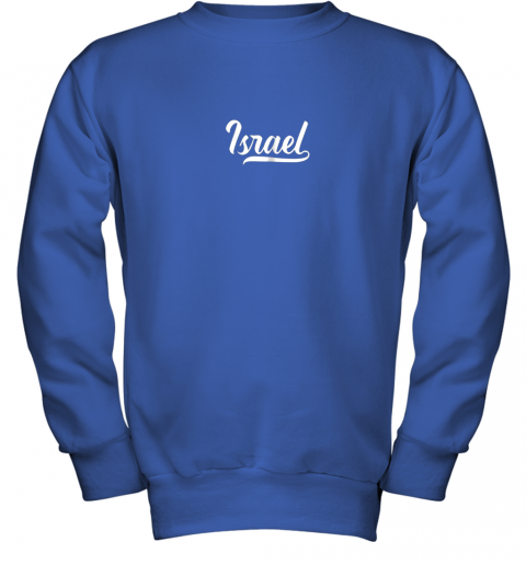 2bge israel baseball national team fan cool jewish sport youth sweatshirt 47 front royal