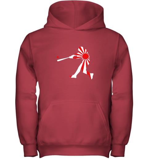 4xnq japan baseball shirt jpn batter classic nippon flag jersey youth hoodie 43 front red