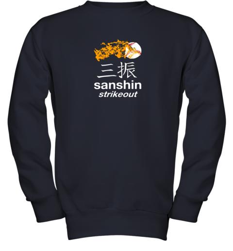 nqbx japanese baseball team shirt strikeout kanji flashcard youth sweatshirt 47 front navy