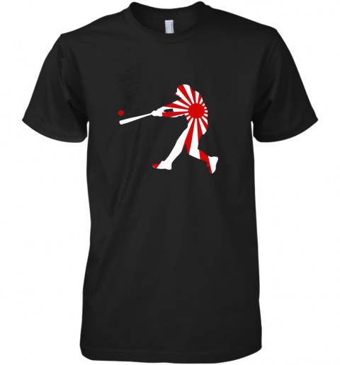 Japan Baseball Shirt JPN Batter Classic Nippon Flag Jersey Premium Men's T-Shirt