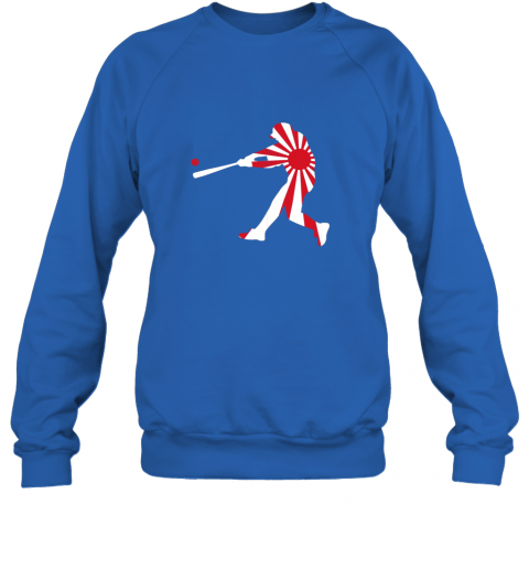frsm japan baseball shirt jpn batter classic nippon flag jersey sweatshirt 35 front royal