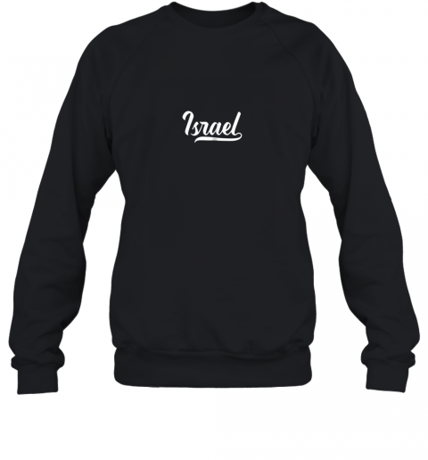 Israel Baseball National Team Fan Cool Jewish Sport Sweatshirt