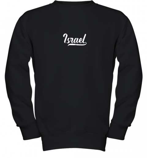 Israel Baseball National Team Fan Cool Jewish Sport Youth Sweatshirt