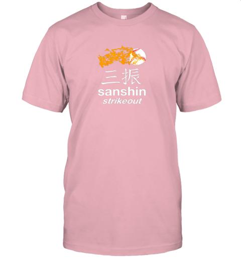 cpek japanese baseball team shirt strikeout kanji flashcard jersey t shirt 60 front pink
