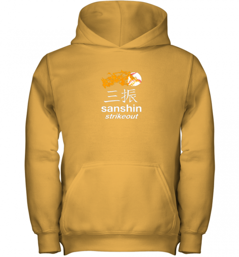 dywp japanese baseball team shirt strikeout kanji flashcard youth hoodie 43 front gold