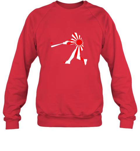frsm japan baseball shirt jpn batter classic nippon flag jersey sweatshirt 35 front red