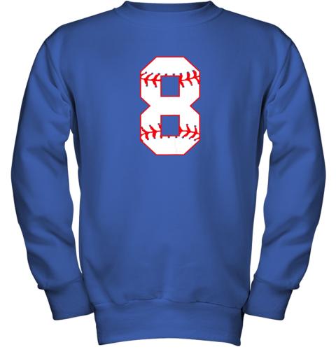 su2u cute eighth birthday party 8th baseball shirt born 2011 youth sweatshirt 47 front royal