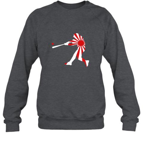 frsm japan baseball shirt jpn batter classic nippon flag jersey sweatshirt 35 front dark heather