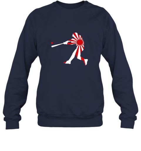 frsm japan baseball shirt jpn batter classic nippon flag jersey sweatshirt 35 front navy