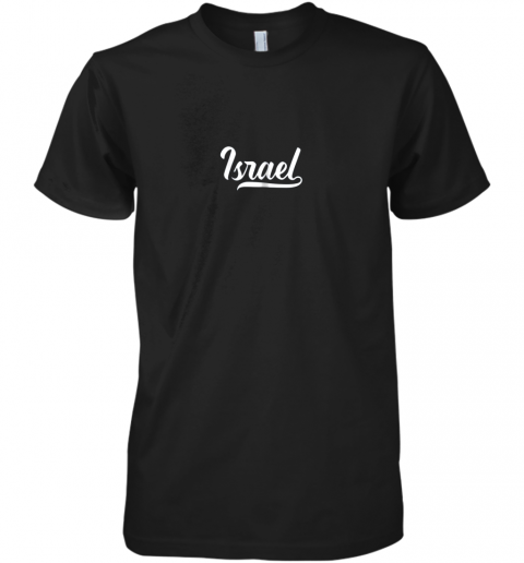 Israel Baseball National Team Fan Cool Jewish Sport Premium Men's T-Shirt