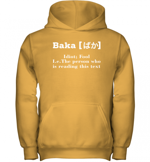 5pyu a man who makes trouble quotes chinua achebe things fall apart shirts youth hoodie 43 front gold