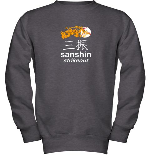 nqbx japanese baseball team shirt strikeout kanji flashcard youth sweatshirt 47 front dark heather