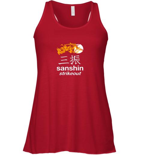 jftv japanese baseball team shirt strikeout kanji flashcard flowy tank 32 front red