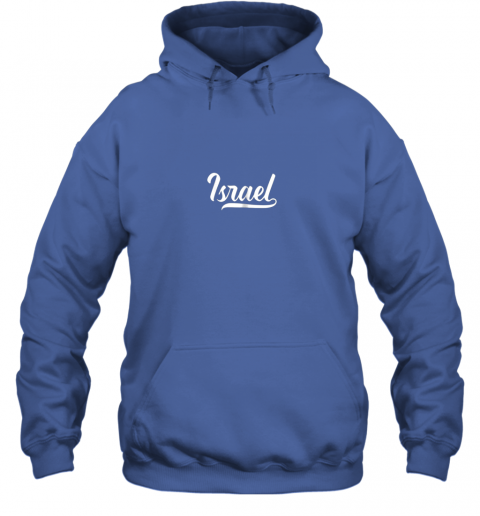 0gt5 israel baseball national team fan cool jewish sport hoodie 23 front royal