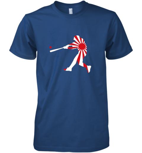 hp4t japan baseball shirt jpn batter classic nippon flag jersey premium guys tee 5 front royal